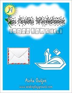 www.arabicplayground.com Fun Arabic Worksheets - Letter Ẓā ҆ by Arabic Playground