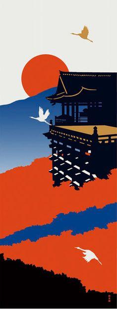 Japanese Tenugui Towel Cotton Fabric, Kyoto, Sunset Design, Temple, Bird, Traditional Art, Hand Dyed Fabric, Art Wall, Home Decor, JapanLovelyCrafts