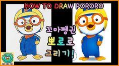 뽀로로그리기 손그림 천천히 같이 그려요 how to draw pororo [모모키즈아트]momokidsart