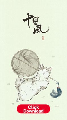 Pin by Savannah Rae on Art | Cats illustration, Cat art, Animal art Wallpaper Gatos, Cat Wallpaper, I Love Cats, Crazy Cats, Cute Cats, Chat Kawaii, Japon Illustration, Japanese Cat, Art Asiatique