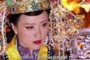 六扇門 第36集 Liu Shan Men Ep 36 ENG SUB HD Video MAINLAND Drama