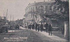 Гостиница Ореанда. Ялта. Нач 20го века. Экскурсия. Ялта.