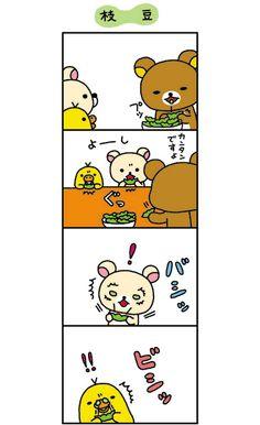 Rilakkuma comic