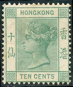Hongkong 10C. Green, fresh colors, unused, signed Scheller. Stanley Gibbons 37a.    Dealer  Honegger Michael Auction    Auction  Minimum Bid:  130.00CHF Rare Stamps, Vintage Stamps, Postage Stamp Design, British Hong Kong, Hongkong, Picture Postcards, Commonwealth, Stamp Collecting, Coins