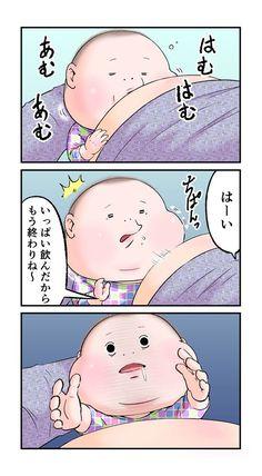 Pin on Diy Best Garden Deco Cute Babies, Baby Kids, Childcare, Family Guy, Parenting, Teddy Bear, Japan, Manga, Comics