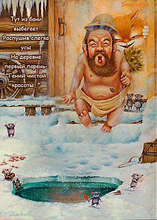 Правила и советы при посещении бани   Хитрости Жизни