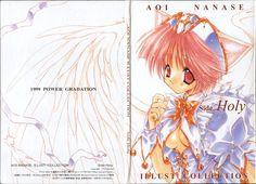 Angel / aoi nanase