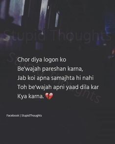 Best Best Friend Quotes Deep In Kannada 21 Ideas - Quotes Shyari Quotes, Karma Quotes, Soul Quotes, Hurt Quotes, Reality Quotes, Words Quotes, Life Quotes, Qoutes, Pain Quotes