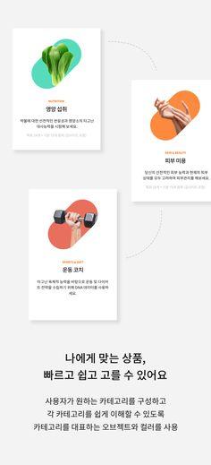User Interface Design, Ui Ux Design, App Promotion, Mobile Banner, Commercial Ads, Event Banner, Promotional Design, Event Page, Landing Page Design