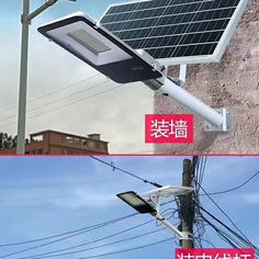 cheap all in two solar street light