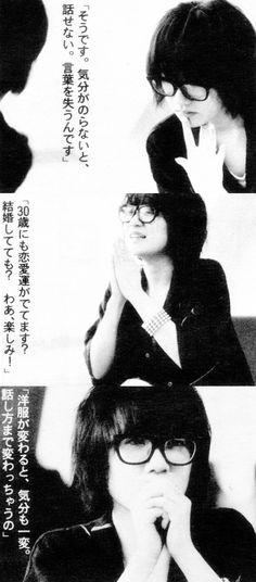 togawa jun anan 483 (1985)