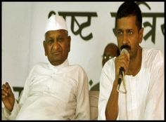 AAP upset over Anna backing new Lokpal