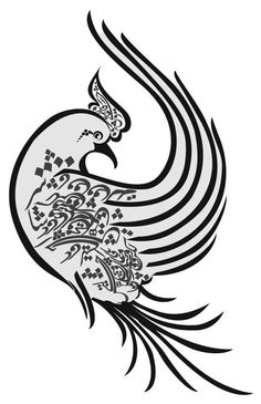 Bird Arabic calligraphy
