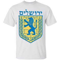 Hi everybody!   Lion of Judah Tribe Israel Jewish T Shirt   https://zzztee.com/product/lion-of-judah-tribe-israel-jewish-t-shirt/  #LionofJudahTribeIsraelJewishTShirt  #LionIsraelT #of #Judah #Tribe