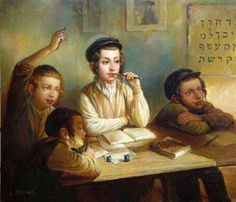 """Cheder: Elena Flerova, Russian 1945 A Cheder (alternatively, Cheider, in Hebrew חדר, lit. """"room"""") is a traditional elementary school teaching the basics of Judaism and the Hebrew language."""