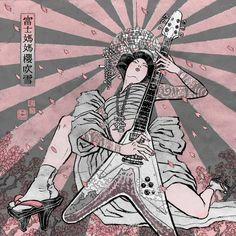 Art by: Yukio Shimizu