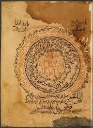 Manuscript-Talisman, al-Khatmah al-Maghribīyah al-sulṭānīyah wa-al-khullah al-Ibrāhīmīyah al-burhānīyah Occult Symbols, Occult Art, Medieval Manuscript, Illuminated Manuscript, Book Of Solomon, Free Pdf Books, Free Ebooks, Coran, Magic Book