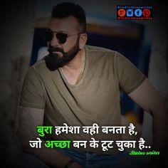 Chankya Quotes Hindi, Marathi Quotes, Motivational Quotes In Hindi, Motivational Thoughts, Swag Quotes, Advice Quotes, Girl Quotes, True Quotes, Positive Attitude Quotes