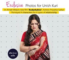 Andarkahini # Priyanka look 2