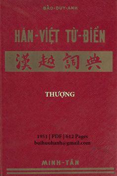 Giản Yếu Hán Việt Từ Điển Tập Thượng (NXB Minh Tân 1951) - Đào Duy Anh, 612 Trang | Sách Việt Nam Movie Posters, Film Poster, Billboard, Film Posters