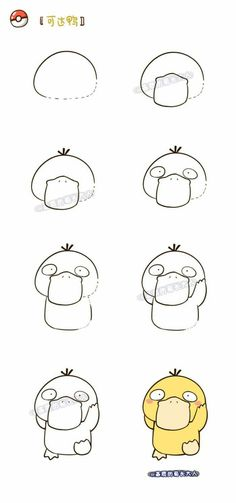 How to draw cute pokemon psyduck - koduck step by step, easy and super cute Cute Easy Drawings, Kawaii Drawings, Doodle Drawings, Cartoon Drawings, Doodle Art, Kawaii Doodles, Cute Doodles, Drawing Lessons, Drawing Tips
