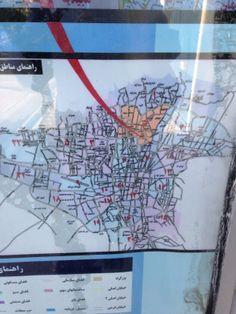 Buchmesse Teheran 2014: Schön, wenn mans lesen könnte