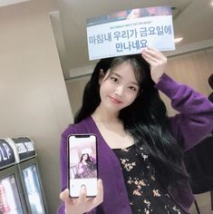 Lấy ghi cre id tiktok : jieanyeong If you take this picture you have to cre my id tiktok : jieanyeong Rainbow Aesthetic, K Pop Star, Beautiful Voice, Korean Music, Korean Beauty, Little Sisters, My Flower, Singer, Kpop