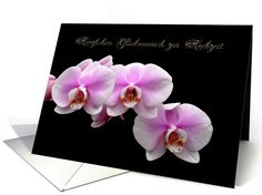 congratulazioni per il tuo matrimonio, Italian wedding congratulations card. Personalize any greeting card for no additional cost! Cards are shipped the Next Business Day. Product ID: 961953 German Wedding, Spanish Wedding, Spanish Mothers Day, Wedding Congratulations Card, Romantic Cards, White Orchids, Bridezilla, Yorkie, Wedding Stationery