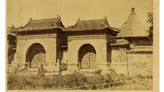 The Gates to the Temple of Heaven. Beijing, 1874.