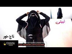 النقاب السحرى (التركى) فى أقل من دقيقه تحصلى على مظهر انيق - YouTube Gamis Simple, How To Wear Hijab, Silk Lehenga, Hijab Tutorial, Handmade Beaded Jewelry, Niqab, Sewing Hacks, Hand Embroidery, Womens Fashion