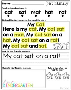 I Can Read! {short vowel intervention} Practicing reading with word families is so beneficial for emergent readers!