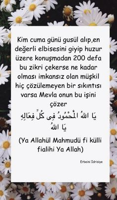 Doa Islam, Allah Islam, Islam Quran, Islam Facts, Quran Quotes, Thing 1, Cool Words, Prayers, Reading