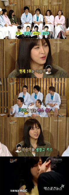 Ha Ji Won chooses kiss scene with Lee Seung Gi as the most memorable #allkpop