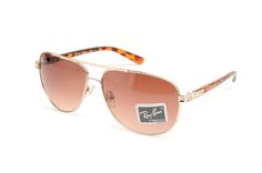 Ray Ban Aviator Classic RB8307 Brown Leopard Sunglasses BKY