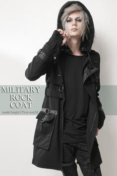 SEX POT ReVeNGe Military Rock Coat