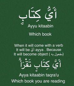 Learning Arabic MSA (Fabienne) Arabic Verbs, Arabic Phrases, Spoken Arabic, Speak Arabic, Arabic Alphabet For Kids, English Prepositions, Learn Arabic Online, Arabic Lessons, 50 Words