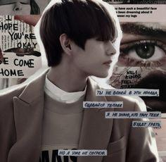 Blue Lips, We Are Together, Feeling Stuck, Bts Edits, Bts Taehyung, Taekook, Overlays, Photo Editing, Wattpad
