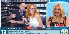 Μπάμπης Στόκας: Έδωσε συνέντευξη στην Φωτεινή Ψυχίδου μετά το διαζύγιο τους!