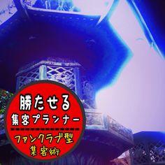 上野公園の石灯籠。  #Tokyo   #上野公園