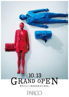 Parco Grand Open 10.13