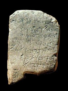 The Gezer Calendar - a 10th century BC inscribed limestone tablet - one of the oldest examples of the Semitic alphabet - Click on the images to visit the Historyteller website.