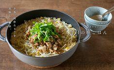 豆もやしと豚肉の炊き込みご飯のレシピ・作り方   暮らし上手