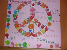...Το Νηπιαγωγείο μ' αρέσει πιο πολύ.: Το κανόνι της Ειρήνης