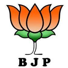 BJP nominates mayor Ranjan Ben Bhatta to take over Modi's Vadodara Lok Sabha seat Background Images For Editing, Banner Background Images, Blank Background, Wallpaper Images Hd, Wallpaper Downloads, Wallpapers, Rama Image, Party Logo, Photography Studio Background