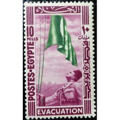 Egypt, Revolution led by Gamal Abdel Nasser and British Evacuation, 10 Mills…