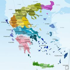 Greece Map, Dental Office Design, Old Maps, School Themes, Archaeology, Geography, Elementary Schools, Activities For Kids, Diagram
