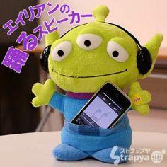 Toy Story Alien/Little Green Men Speaker Plush Doll   http://www.strapya-world.com