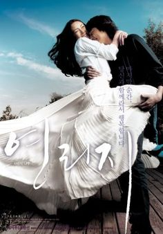Now & Forever is a 2006 South Korean film starring Choi Ji-woo & Jo Han-sun. Min-su (played by Jo) is a playboy. With his attractive looks, money and position as a CEO of a game company, he can easily lure women he likes and simply enjoys casual relationships with them. His life reaches a turning point when Hye-won (Choi) enters the scene. At first, she is nothing more than one of many he has met, but as he gets to know her he realizes that he is in love, which he has never experienced…