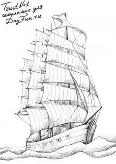 Как нарисовать паруса карандашом Cool Sketches, Art Drawings Sketches, Pencil Drawings, Ship Drawing, Painting & Drawing, Best Graffiti, Ship Paintings, Canvas Art, Canvas Prints