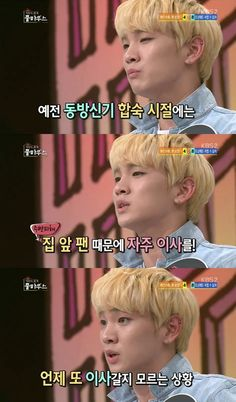 SHINee's Key revealed why TVXQ had to move all the time when the members used to live together in the same apartment.